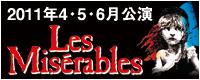 Les_banner